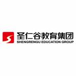 北京圣?#20351;?#25945;育咨询有限公司logo