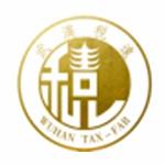 武汉税远工商财税管理有限公司logo