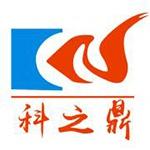 深圳市科之鼎数控科技有限公司logo