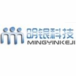 湖南明银科技有限公司logo