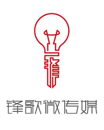 �L沙�h歌文化�鞑ビ邢薰�司logo