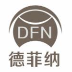 河北爱尚缘婚介有限公司logo