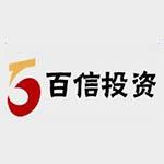 浙江百信财富投资管理有限公司logo