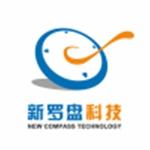 武�h新�_�P�W�j科技有限公司logo