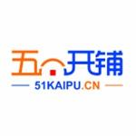 深圳市五一开铺电子商务有限公司logo