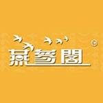 柳州燕�㈤w�x草�F�跹喔C外送有限公司logo