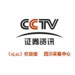 成都中视新思路文化传播有限公司logo