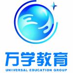 河南万学教育咨询有限公司logo