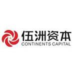 湖南伍洲资本管理有限公司logo