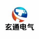 南京玄通电气设备有限公司logo