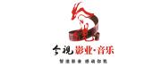 惠州市今视传媒有限公司logo