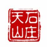 长沙天石国际烧烤露营基地logo