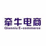 杭州�颗>W�j科技有限公司logo