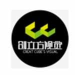威海��立方��X文化�髅接邢薰�司logo