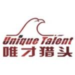 深圳唯才猎头公司logo