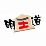明王道教育咨询有限公司logo