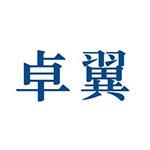 成都卓翼教育咨询有限公司logo