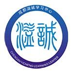 成都市武侯�^溢�\教育培��W校logo