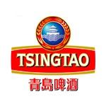 青岛啤酒股份有限公司广西省区logo