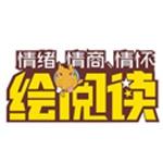 杭州�L本盒子教育科技有限公司logo