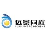 湖北远景同程教育网络科技有限公司logo