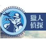 成都猎人侦探调查公司logo