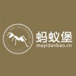 深圳市蚂蚁堡工程担保有限公司logo