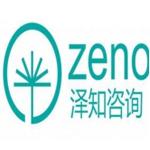 深圳市泽知管理咨询有限公司logo