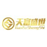 天富盛世(厦门)资产管理有限公司logo