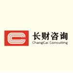 广州长财致远企业管理咨询有限公司logo