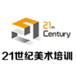 石家庄桥桥西区二十一世纪美术培训学校logo