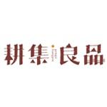 福建耕集良品实业有限公司logo
