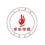 武汉市洪山区学乐传媒培训学校logo