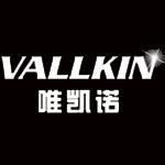 深圳市新贸新程科技发展有限公司logo