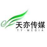 杭州天亦文化传媒有限公司logo