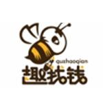 武汉趣找钱控股国际有限公司logo
