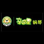 南昌市东湖区天使琴行logo