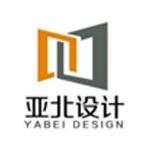 亚北装饰设计工程(深圳)有限公司logo
