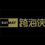 跨海侠科技(武汉)有限公司logo