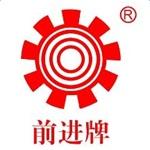 广州广湘合铝业有限公司logo