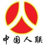 汇人聚德(北京)人力资源有限公司龙华分公司logo