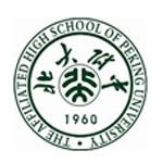 北大附中武�h�槊�槊����W校logo