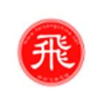 郑州市管城回族区飞扬艺术培训学校logo