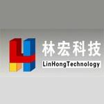 河北林宏建材科技有限公司logo