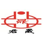 吉林省君晟投资咨询有限公司logo