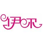 长沙伊尔美容美体服务有限公司logo