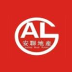 深圳市安联房地产开发有限公司logo