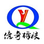 河北海恒橡胶制品有限公司logo