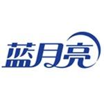 蓝月亮(中国)有限公司青岛分公司logo