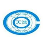 成都天浩汽车销售服务有限公司logo